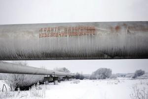 عبارت اوکراینی «ورود ممنوع، خطر مرگ» روی خطلوله صادرات گاز روسیه به اوکراین نوشته شده است. این خطلوله با نام سیبری غربی، یکی از اصلیترین مسیرهای صادرات گاز به اوکراین محسوب میشود.