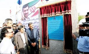 احمدینژاد مرداد امسال بخشی از پالایشگاه فازهای 15 و 16 را افتتاح کرد.
