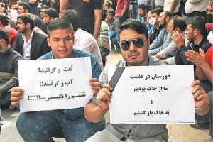 تجمع مردم اهواز در اعتراض به آلودگی و گردوغبار خوزستان