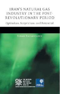 در کتاب الهام حسنزاده که توسط انتشارات دانشگاه آکسفورد به چاپ رسیده، صادرات گاز ایران به بازارهای منطقهای و بینالمللی مورد بررسی قرار گرفته است.