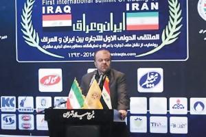 قاسمی هماکنون از طرف دولت فعالیتهای اقتصادی ایران را در عراق پیگیری میکند.