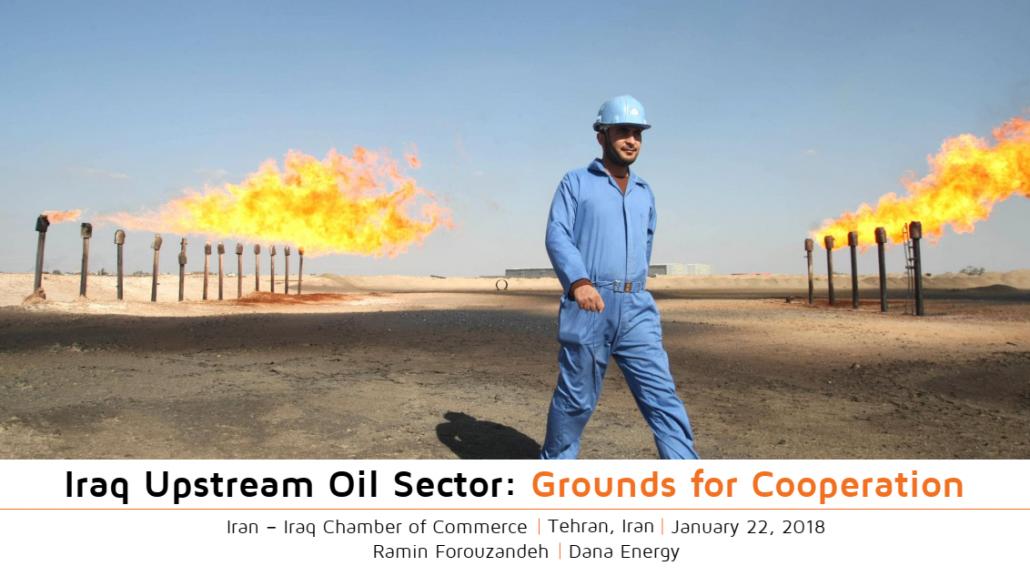 سخنرانی در اتاق مشترک بازرگانی ایران و عراق: صنعت بالادستی نفت عراق و زمینههای همکاری با ایران